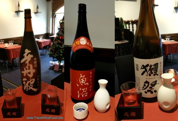 sake-ks-restaurant