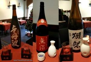 Sake Lounge Randwick