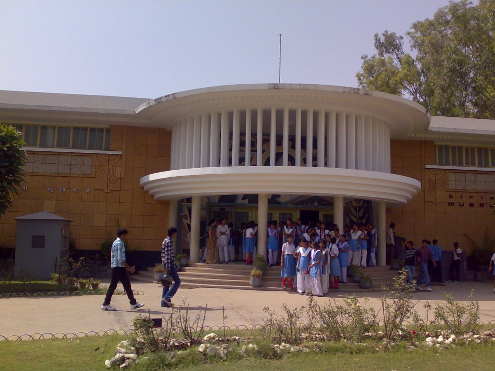 Birla Museum, BITS, Pilani, India