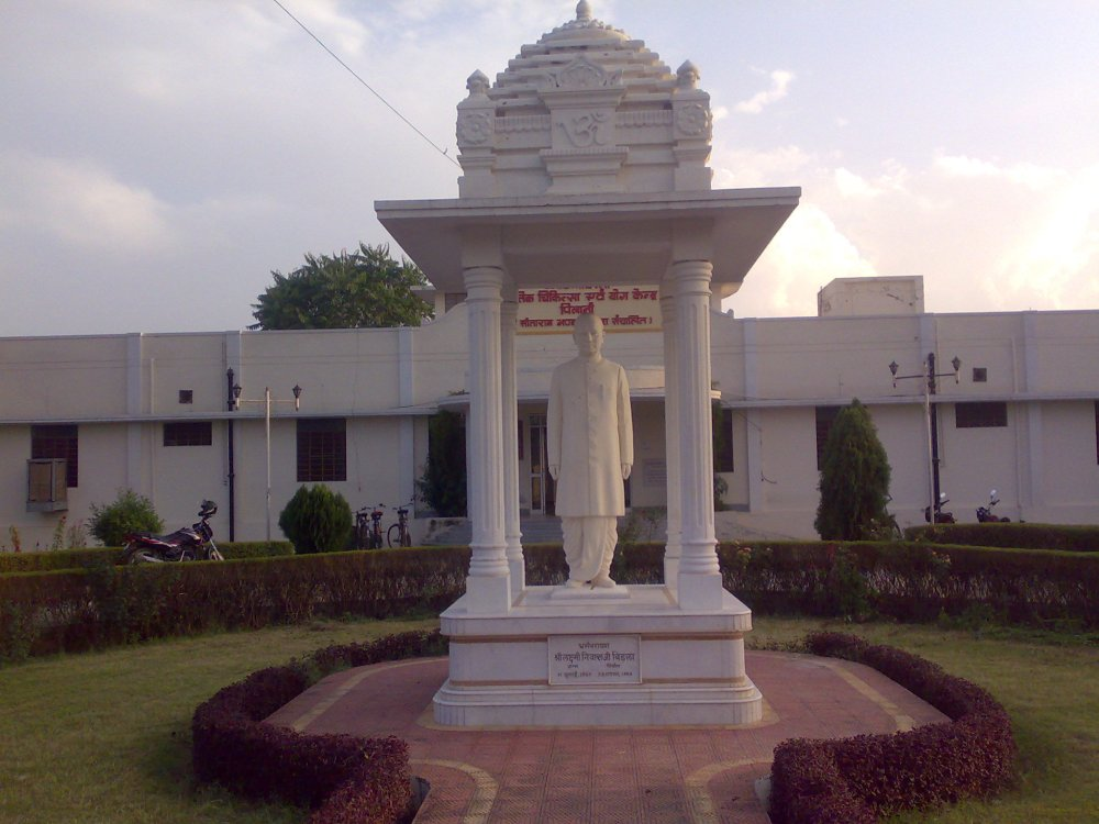 L.N.Birla Natropathy & Yoga Kendra , Pilani, India