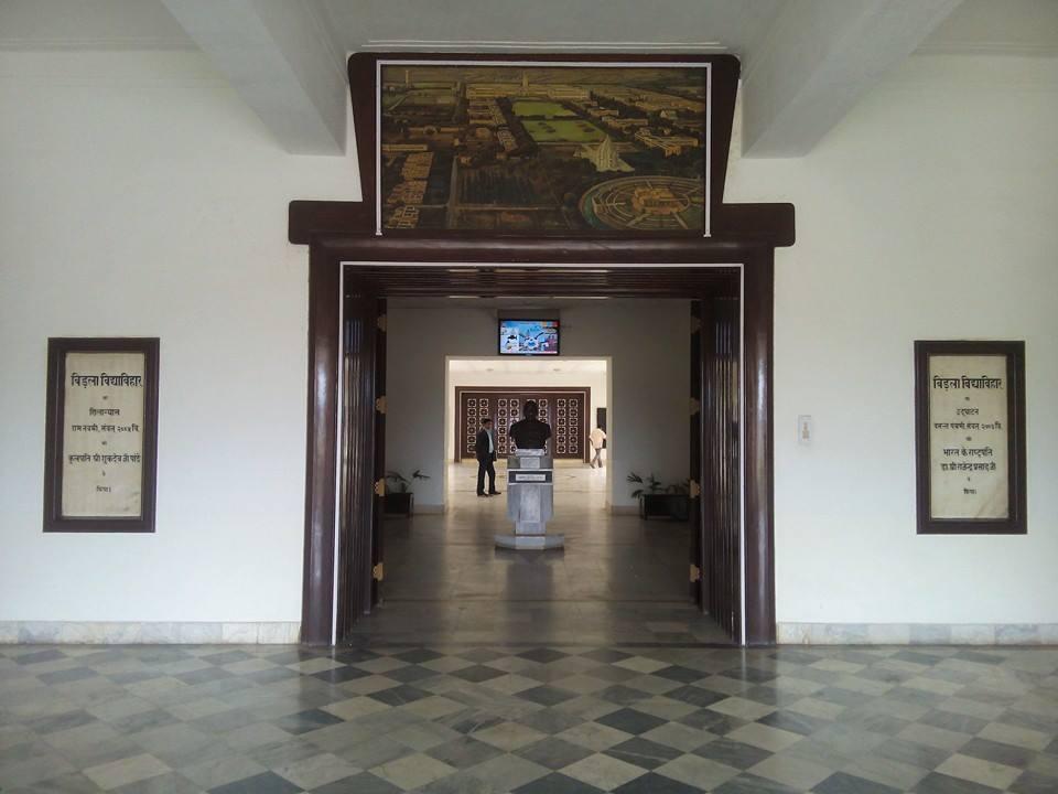 Institute Auditorium, BITS,Pilani, India
