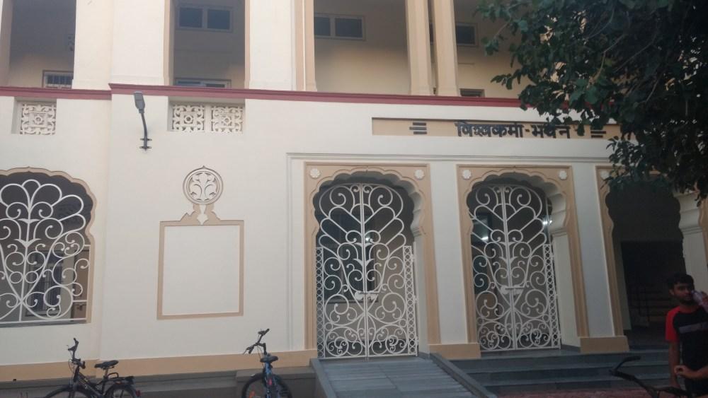 Vishwakarma Bhawan hostel, BITS, Pilani, India