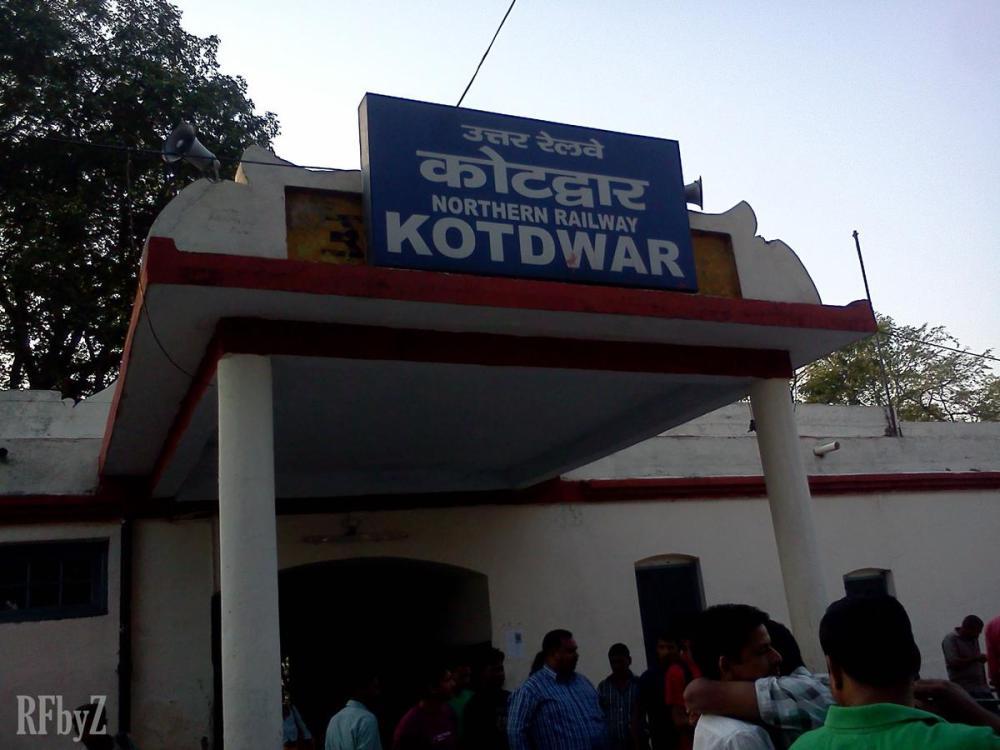Kotdwar railway station,Uttarkhand,India. The train station connecting Lansdowne