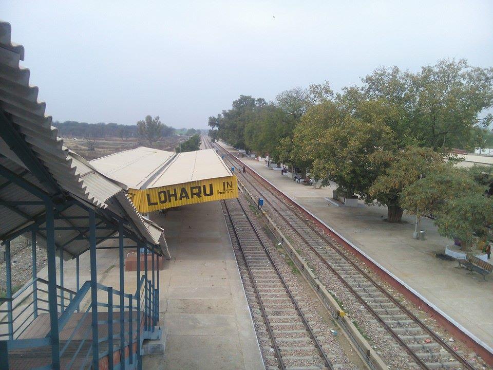 Loharu station, Haryana, India