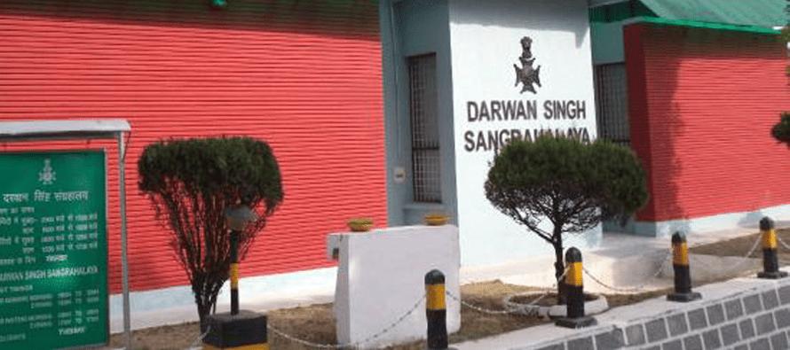 Darwan Singh Museum, Lansdowne, Uttarakhand, India