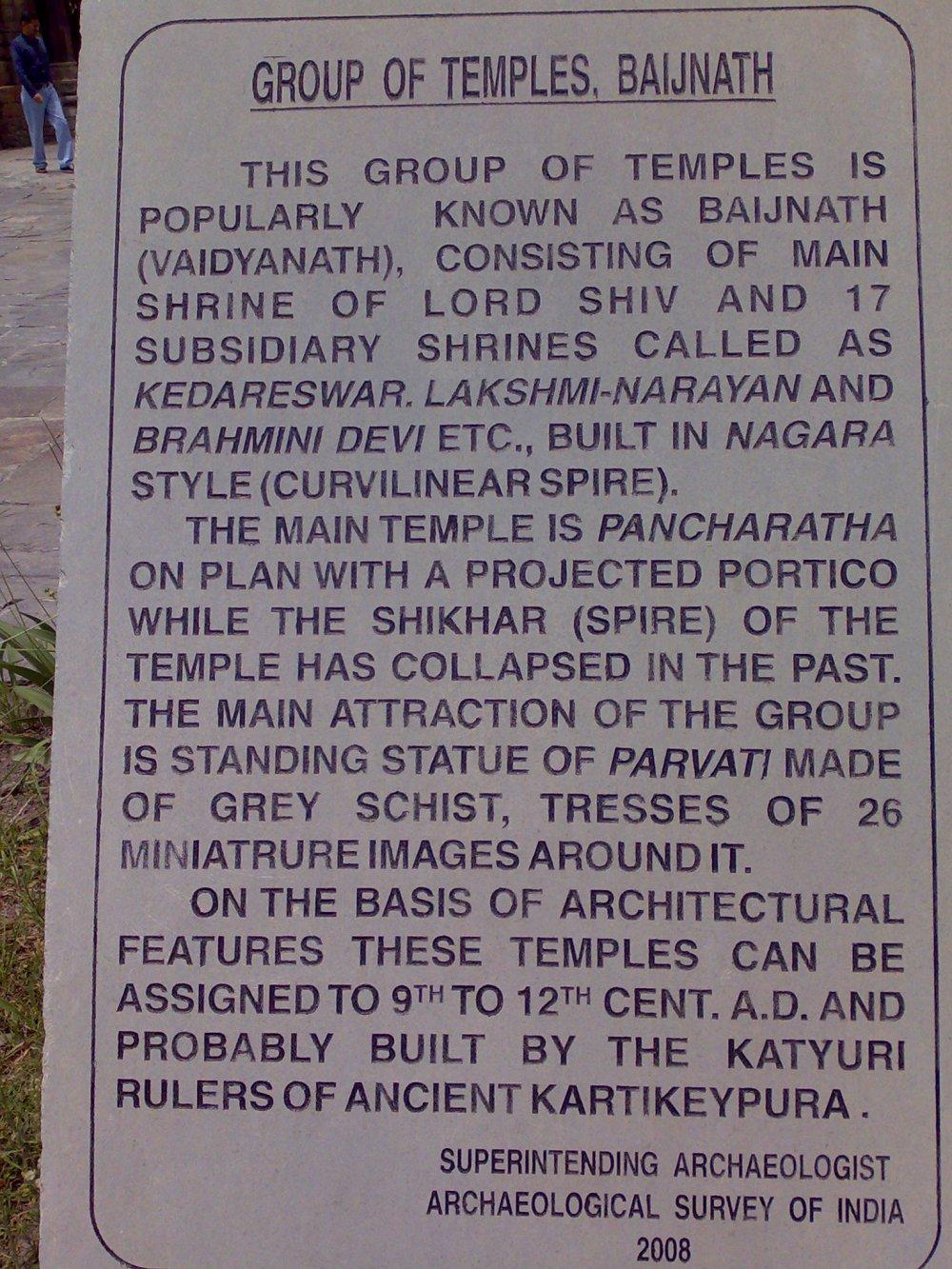 Kausani, Uttarakhand, India