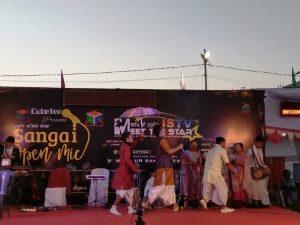 Manipur Sangai Festival 2019