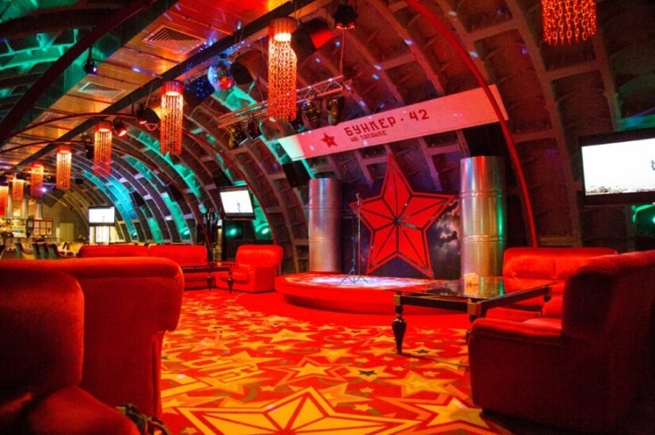 Bunker-42, Russia, red tourism and communism around the world