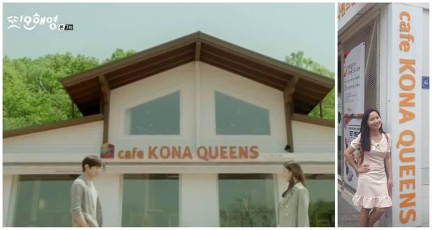 korean-drama-location-6