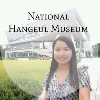 national-hangeul-museum