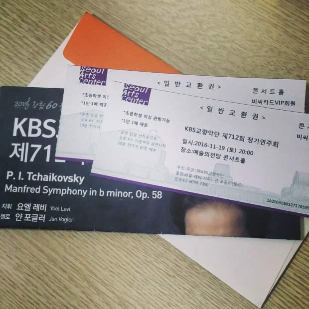 symphony-concert-1