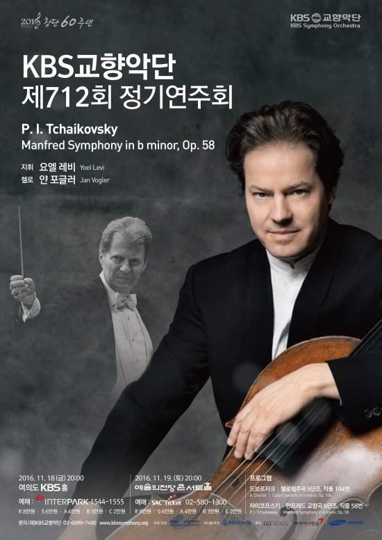 Symphony Concert.jpg