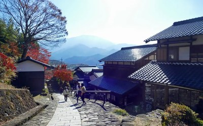 In the Footsteps of the Samurai: Walking the Nakasendo Way