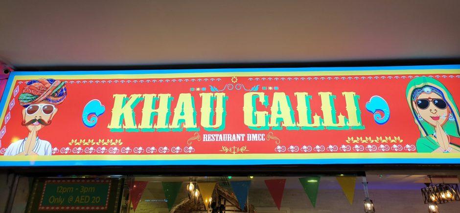 Review of Quirky Dining at Khau Galli, Jumeirah Lake Towers, Dubai