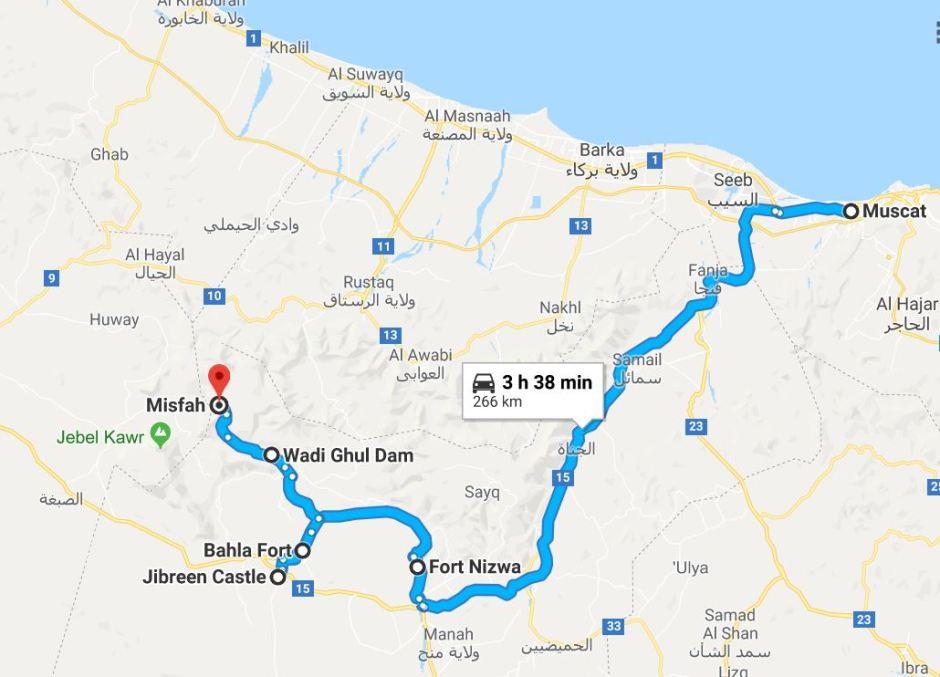 Oman Day Trips