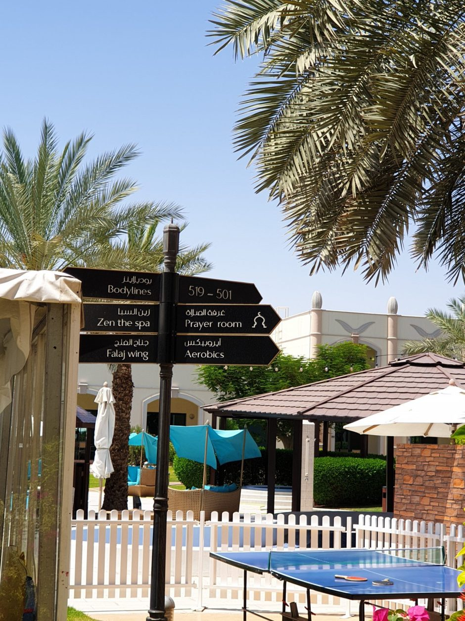 Al Ain Rotana - One of the Best staycation in UAE