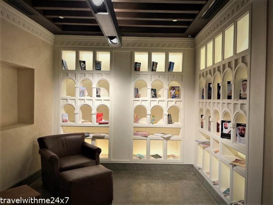 Library at Chedi Sharjah