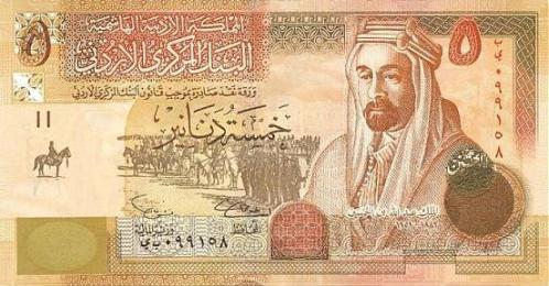 約旦幣五元紙鈔