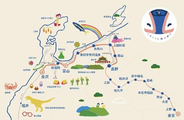 北路 旅遊地圖