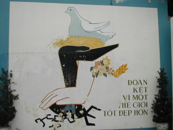 מוזיאון המלחמה בהו צ'י מין