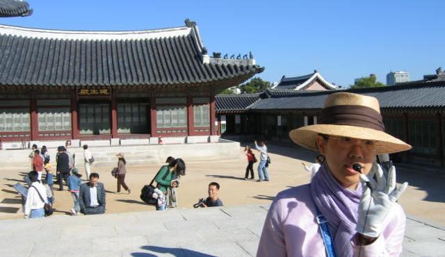 טיול בדרום קוריאה