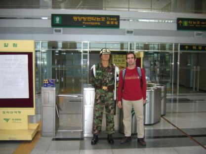 תחנת הרכבת באזור המפורז בין דרום קוריאה לצפון קוריאה