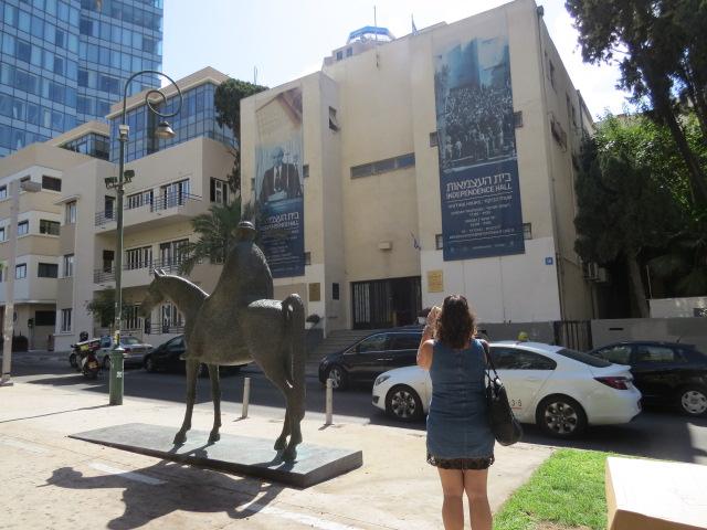 """טיול יום העצמאות ב""""תל אביב הקטנה"""""""