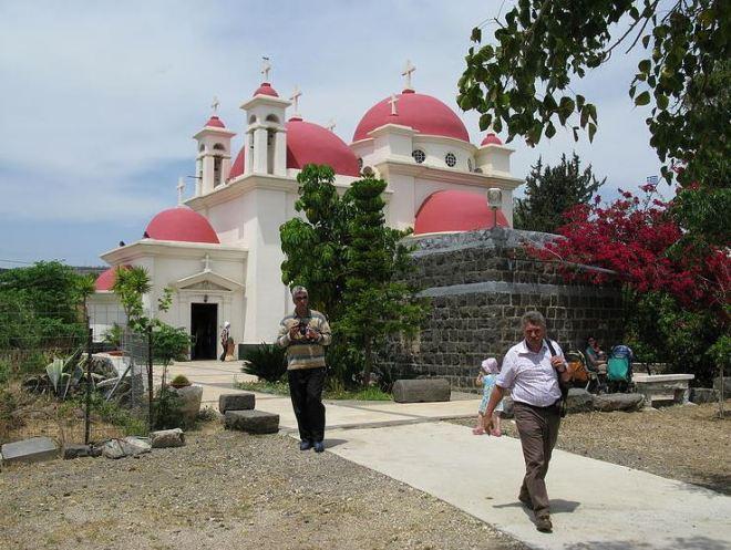 כנסיית שנים עשר השליחים