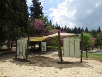 אתר מורשת עולמית בית שערים
