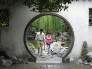 שנגחאי - גני יו יואן