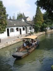 ג'וּ-גְ'יָה-גְ'יָאוֹ - תעלות וגשרים בפאתי שנגחאי