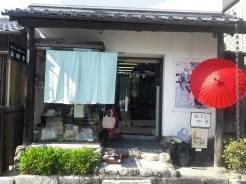 דרך הפילוסופים בקיוטו