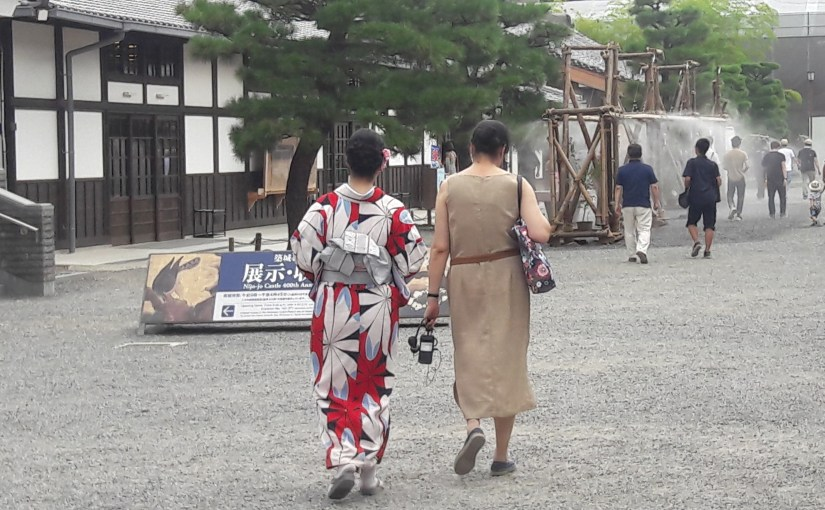 שני טיולי יום בקיוטו, קיץ 2016
