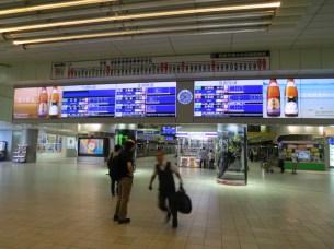תחנת הרכבת הקאטה בפוקואוקה