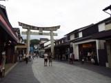העיירה דזייפו ביפן