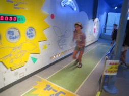 מוזיאון הילדים בהירושימה