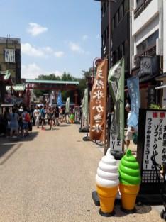 רחוב נקמיסה (Nakamise street)