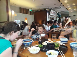 מסעדה יפנית מסורתית ברובע אסקוסה