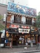 רובע אזאבו ג'ובאן בטוקיו