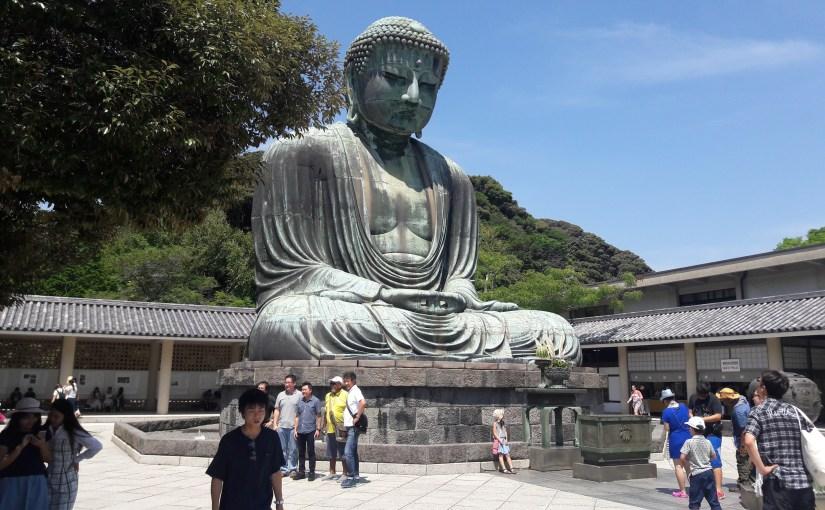 יום טיול בקמאקורה