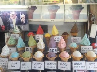 גלידה בקמאקורה