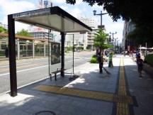 תחנת אוטובוס בהירושימה