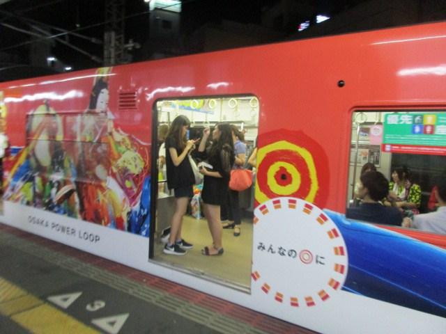 כיצד להגיע ממקום למקום ביפן?
