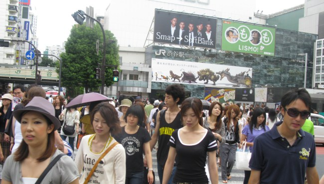 כמעט הכל על תכנון הטיול ביפן – שאלות ותשובות