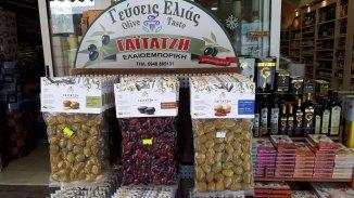 אטרקציות בסלוניקי - שוק מודיאנו