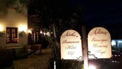 מלון ומסעדה - אלקס במזרח חצי האי פיליון
