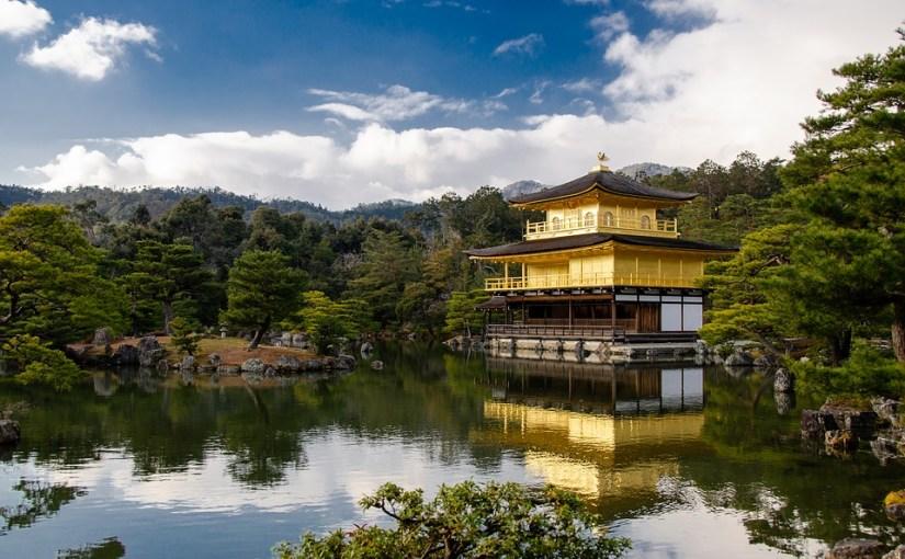 בקיוטו ובסביבתה עם הילדים