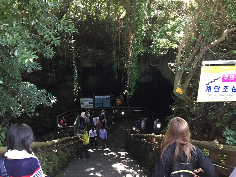 Manjanggul Lava Tube Stairs