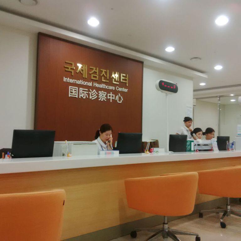 Jeju Hospital Check-in Desk