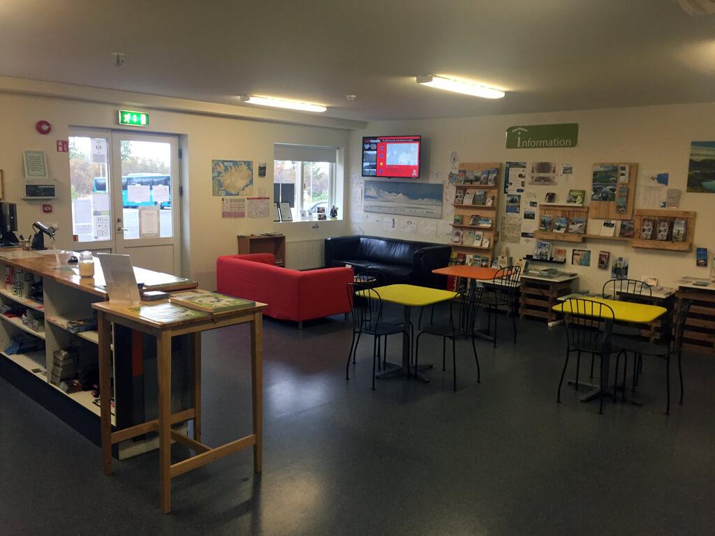 Egilsstadir Campground Lounge Area